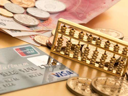 银行与金融专业委员会