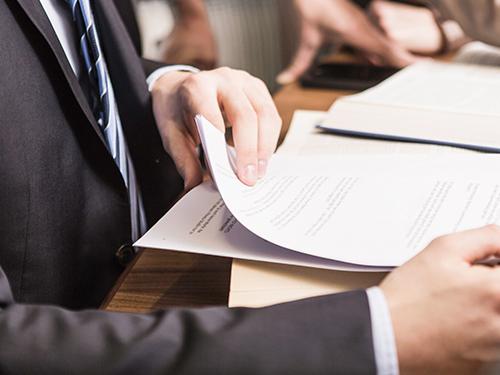 破产、清算与重组专业委员会